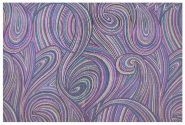 Материал: Циклон (Cyclon), Цвет: multy