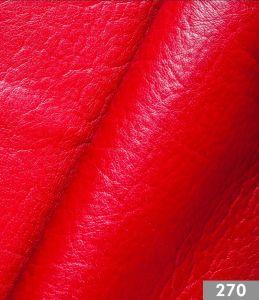 Материал: Белла (Bella) (), Цвет: BELLA-270