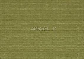 Материал: Артемис (Artemis), Цвет: 16