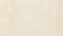 Материал: Астон (Aston), Цвет: 05