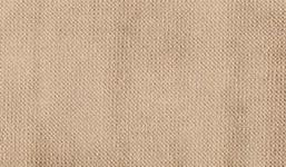 Материал: Астон (Aston), Цвет: 06