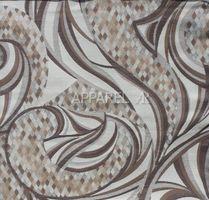Материал: Карина (Carina), Цвет: beige