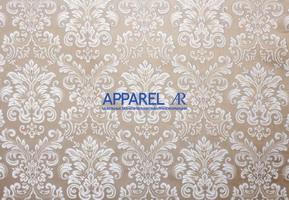 Материал: Лючия (Luchia), Цвет: beige