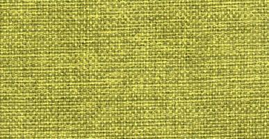 Материал: Люминс (Lumins), Цвет: 70