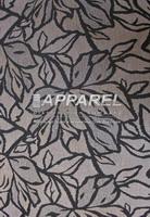 Материал: Люминс флаверс (Lumins flowers), Цвет: flowers_mokko