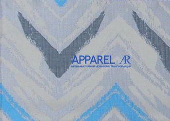 Материал: Монталь (Montale), Цвет: 01