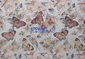Материал: Пэрэдайс (Paradise), Цвет: 3701