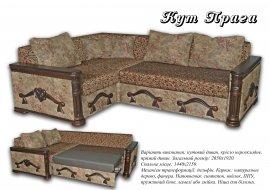 Угловой диван Прага