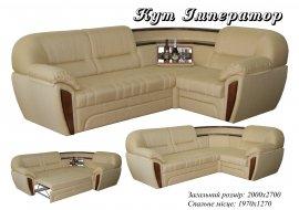 Угловой диван Император