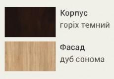 Комод Соренто