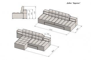 Прямой диван трансформер Бруклин
