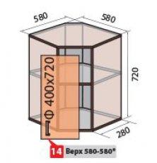 Модуль №14 в 600-720 верх кухни