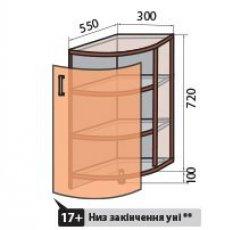 Модуль №17+ нр 300-820 низ кухни