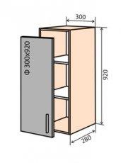 Модуль №42 в 300-920 верх кухни «Amore Classic»
