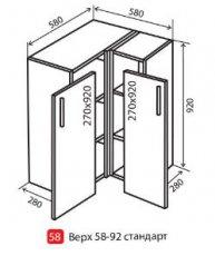 Модуль №58 в 580-920 верх кухни «Flat»