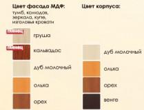 Спальня Ракушка Комфорт Мебель