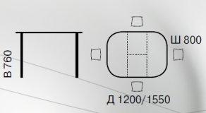 Стол раскладной AV-T4EX Green Line