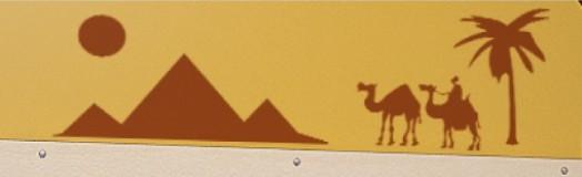 Декоративные наклейки Меридиан