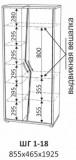 Шкаф-гардероб ШГ 1-18 Планета Луна
