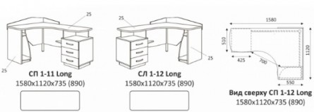 Стол письменный СП 1-11 long/СЛ 1-12 long Планета Луна