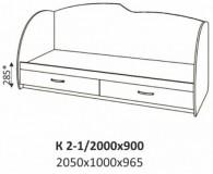 Кровать односпальная К 2-1 Планета Луна