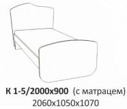 Кровать без тканевых накладок К 1-5 Планета Луна