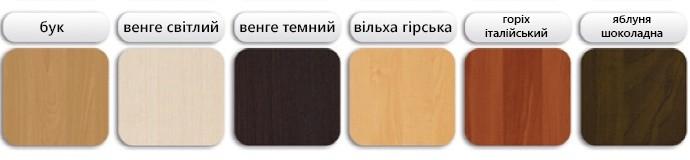 Комплект кухонный Арте Минск