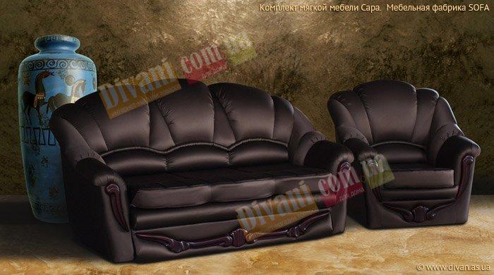 Кожаное кресло Сара С