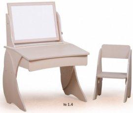 Парта Умник со стульчиком + мольберт