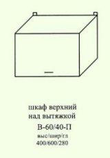 В-60/40-П кухня К-1
