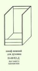 Н-60/82-Д кухня К-1