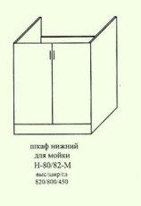 Н-80/82-М кухня К-1
