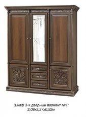 Шкаф 3-х дверный Тоскана-Нова