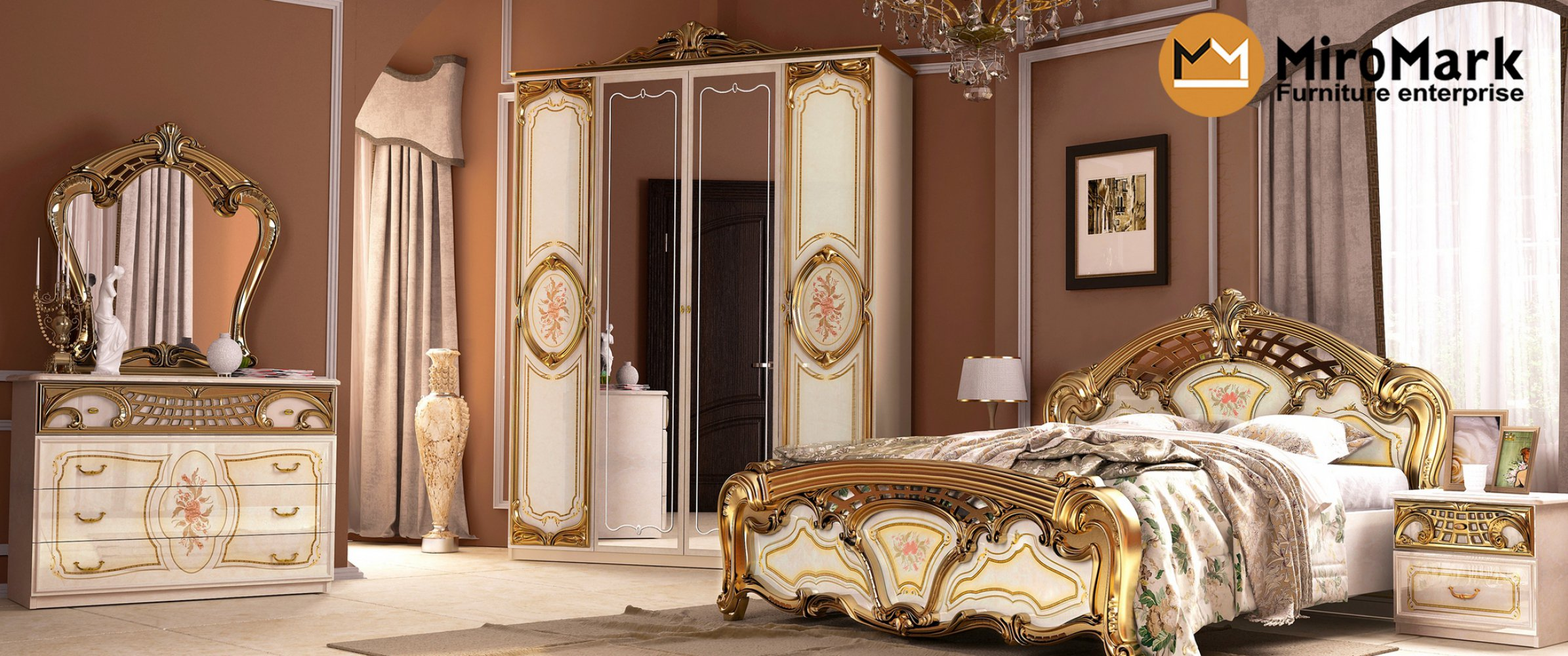 спальня реджина Gold Miromark корпусная мебель продукция