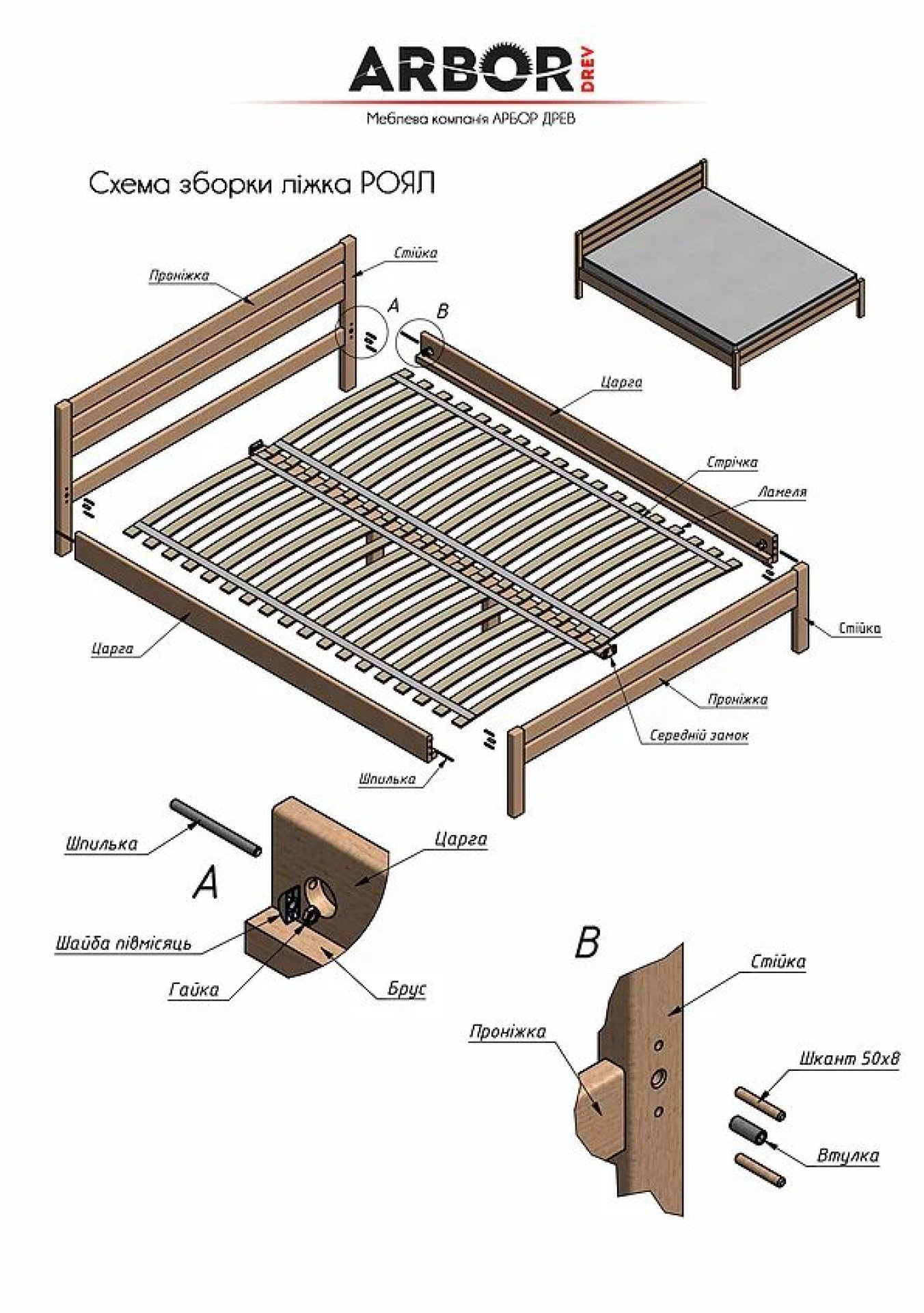 Кровать 160х200 чертежи