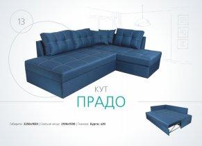 Угловой диван Прадо