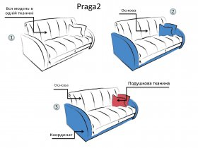 Диван Прага 2 - E