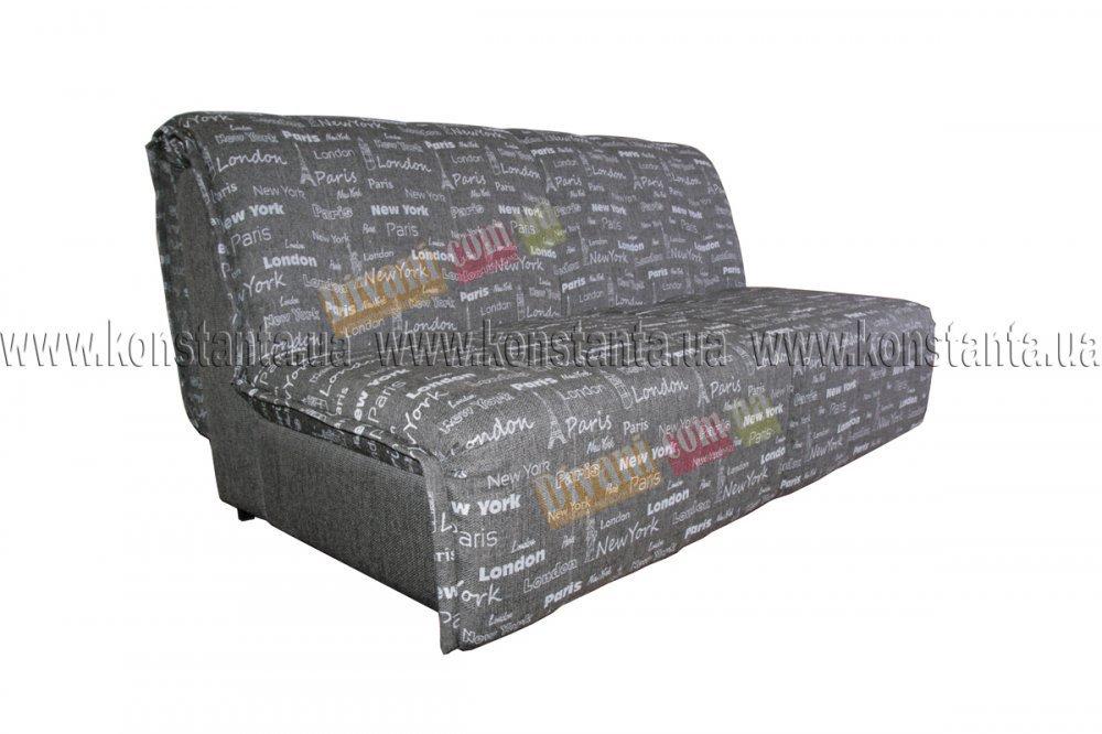 купить ламели для кровати поштучно в леруа мерлен новосибирск