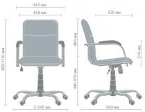 Кресло для руководителя Самба-RC каркас хром