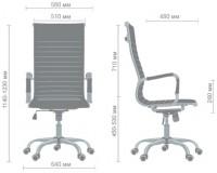 Кресло для руководителя Slim HB
