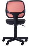 Кресло Чат без подлокотников