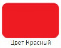 Стул Хокер Амур-1