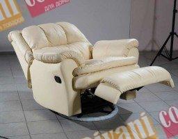 Кожаное кресло Carolina 450-98rs реклайнер + вращение + качание