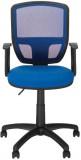 Кресло эргономическое Betta GTP Freestyle PL62