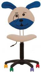 Кресло для детей DOG GTS