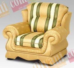 Кресло Кармен - Л