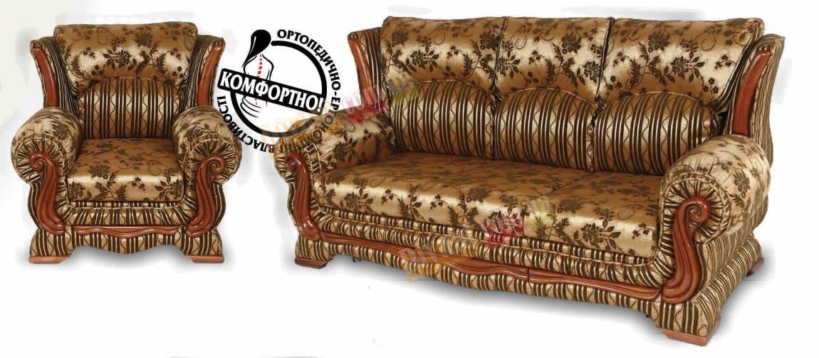 фото диван версаль