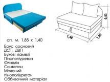 Диван Томас-1, 1,40м - E