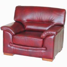 Кожаное кресло Элит