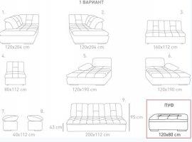 Модуль-пуф к кожаному дивану Мегапол без ящика
